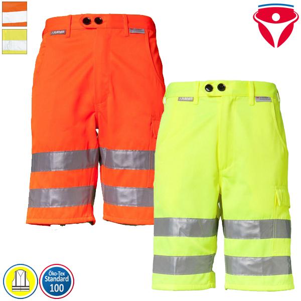 Planam 2014 Warnschutz-Shorts Uni gelb