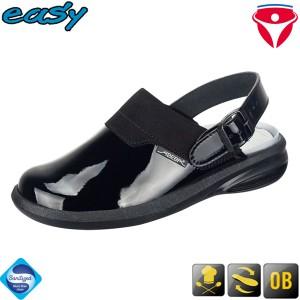 Abeba Easy 7621 leichte Clogs