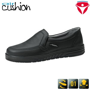 Abeba Air Cushion 2710 Slipper